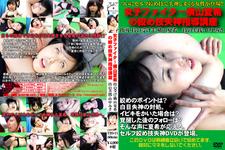 Female fighter Natsuki Yokoyama's strangle technique fainting guidance course