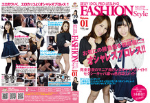 Sexy Idol Pro Lesbian Ring Fashion Style VOL.1