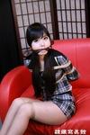 Photoset[#2119] Chiaki Kidnapped