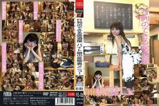 "Pervert back menu ""FE06"" digest of izakaya byte daughter"