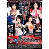 ガールズボクシングサバイバルトーナメント Vol.3