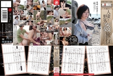 Married woman and outdoor amateur travel kurisaki, Sarina