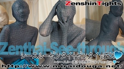 See-through Zentai + Zentai SEX❤︎