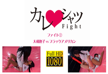 Curry Shirt Fight ② Yamato Nadeshiko vs Black American