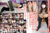 One whole ◎ I asked a girl who I met on SNS to bully with a foot massage electric massage machine and nipple deco pin. / Sayaka-chan, an amateur office lady