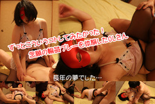 [Amateur gangbang] I've always wanted to do something like this! OL who experienced the long-sought gangbang play: Kana