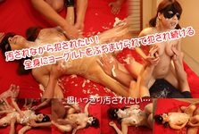 [Amateur gangbang] I want to get fucked while getting dirty! Continued to be fucked with yogurt slammed all over: Yu-san