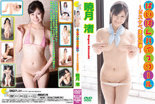 Paipan High School ~ Dirty Life Guidance ~ Nagisa Akatsuki CE-021