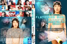 Flat liner girl